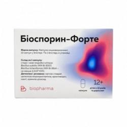 Купить Биоспорин форте капсулы для нормализации микрофлоры кишечника (с 12 лет) №10 в Санкт-Петербурге