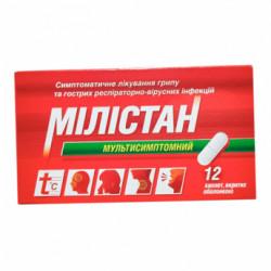 Купить Милистан мультисимпт.каплеты N12 в Санкт-Петербурге