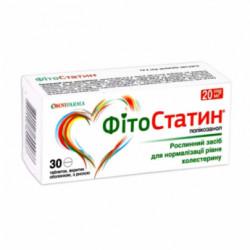 Купить ФитоСтатин (Поликозанол) табл. 20мг №30 в Санкт-Петербурге