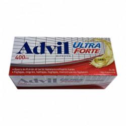 Купить Адвил ультра форте :: Advil ultra forte (Адвил Максимум) капс. №16 в Санкт-Петербурге