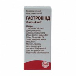 Купить Гастрокинд табл. N150 в Санкт-Петербурге