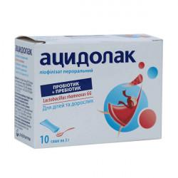 Купить Ацидолак пакет-саше 3г N10 в Санкт-Петербурге