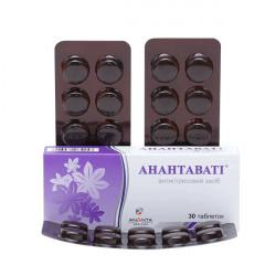 Купить Анантавати №30 таблетки в Санкт-Петербурге
