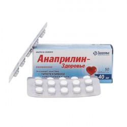 Купить Анаприлин таблетки 40мг №50 в Санкт-Петербурге
