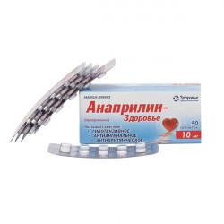 Купить Анаприлин (Пропранолол) таб. 10 мг №50 в Санкт-Петербурге