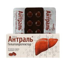 Купить Антраль табл. 0,2г N30 в Санкт-Петербурге