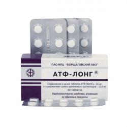 Купить АТФ-лонг таблетки 20мг 40шт. в Санкт-Петербурге