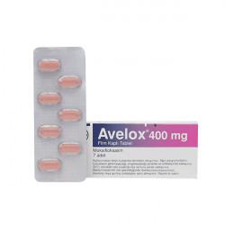 Купить Авелокс (Avelox) таблетки 400мг №7 в Санкт-Петербурге