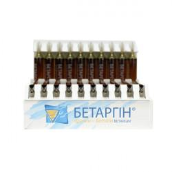Купить Бетаргин (аналог Цитраргинин) раствор для приема внутрь в амп. 10мл №20 в Санкт-Петербурге