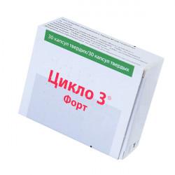 Купить Цикло 3 форт капсулы N30 в Санкт-Петербурге