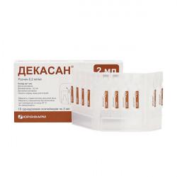 Купить Декасан для ингаляций 0.2мг/мл 2мл фл. N10 в Санкт-Петербурге