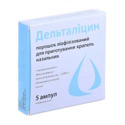 Купить Дельталицин пор. лиоф. д/пр. капель назальных 0.3 мг амп. №5 в Санкт-Петербурге