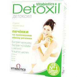 Купить Детоксил таблетки N30  в Санкт-Петербурге