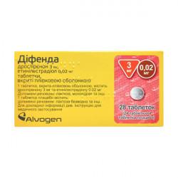 Купить Дифенда (Дроспиренон/Этинилэстрадиол) таблетки №28 в Санкт-Петербурге