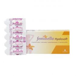 Купить Феминелла (Feminella Hyalosoft) свечи вагинальные Хиалософт №10 в Санкт-Петербурге