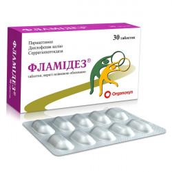 Купить Фламидез, Flamidase таблетки №30 в Санкт-Петербурге