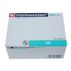 Купить Гроприносин (Изопринозин) табл. по 500мг 50шт в Санкт-Петербурге