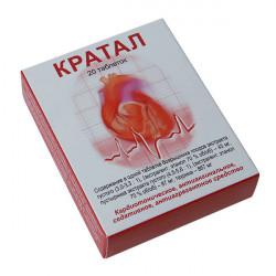 Купить Кратал таб. N20 в Санкт-Петербурге