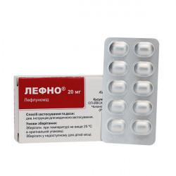 Купить Лефно (Лефлуномид) таблетки 20мг N30 в Санкт-Петербурге