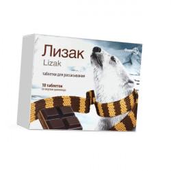 Купить Лизак (Lizak) таблетки шоколад 0.25мг/10мг N10 в Санкт-Петербурге
