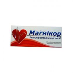 Купить Магникор (Magnicor) 75 таблетки №100 в Санкт-Петербурге