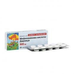 Купить Мефенаминовая кислота (Мефенаминка) 500мг табл. N20 в Санкт-Петербурге
