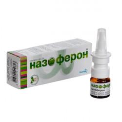 Купить Назоферон (Nazoferon) спрей назальный 100 тыс. МЕ/мл фл. 5мл в Санкт-Петербурге