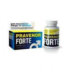 Купить Pravenor Forte, Правенор Форте капсулы №30 в Санкт-Петербурге