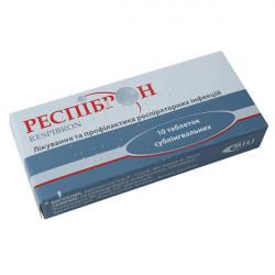 Купить Респиброн таблетки, №10 в Санкт-Петербурге
