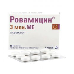 Купить Ровамицин (Cпирамицин) таблетки 3 млн. МЕ №10 в Санкт-Петербурге