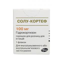 Купить Солу Кортеф (Солу-кортеф) лиофил. для инъекций 100мг/2мл флакон №1 в Санкт-Петербурге