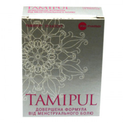Купить Тамипул (Парацетамол, Ибупрофен, Кофеин) капсулы №10 в Санкт-Петербурге