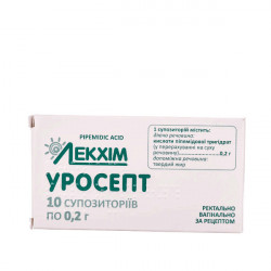Купить Уросепт, Urosept свечи 0.2г N10 в Санкт-Петербурге