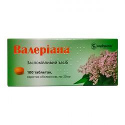 Купить Валериана Болгария 30мг таблетки №100 в Санкт-Петербурге
