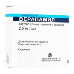 Купить Верапамил Изоптин ампулы 2мл №5 в Санкт-Петербурге