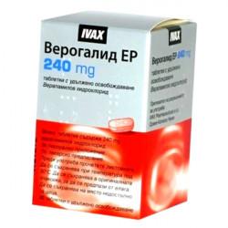 Купить Верогалид ER табл. 240мг №30 в Санкт-Петербурге