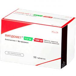 Купить Випдомет 1000 (12.5   1000 мг) таб. №56 в Санкт-Петербурге