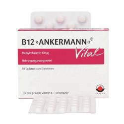 Купить Витамин В12 Ankermann Vital (Метилкобаламин) таблетки 100мкг №50 в Санкт-Петербурге