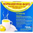 Купить Фармацитрон Канада (Farmacitron) пор. пакет 23г N10 в Санкт-Петербурге