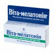 Купить Вита-мелатонин таблетки N30 в Санкт-Петербурге